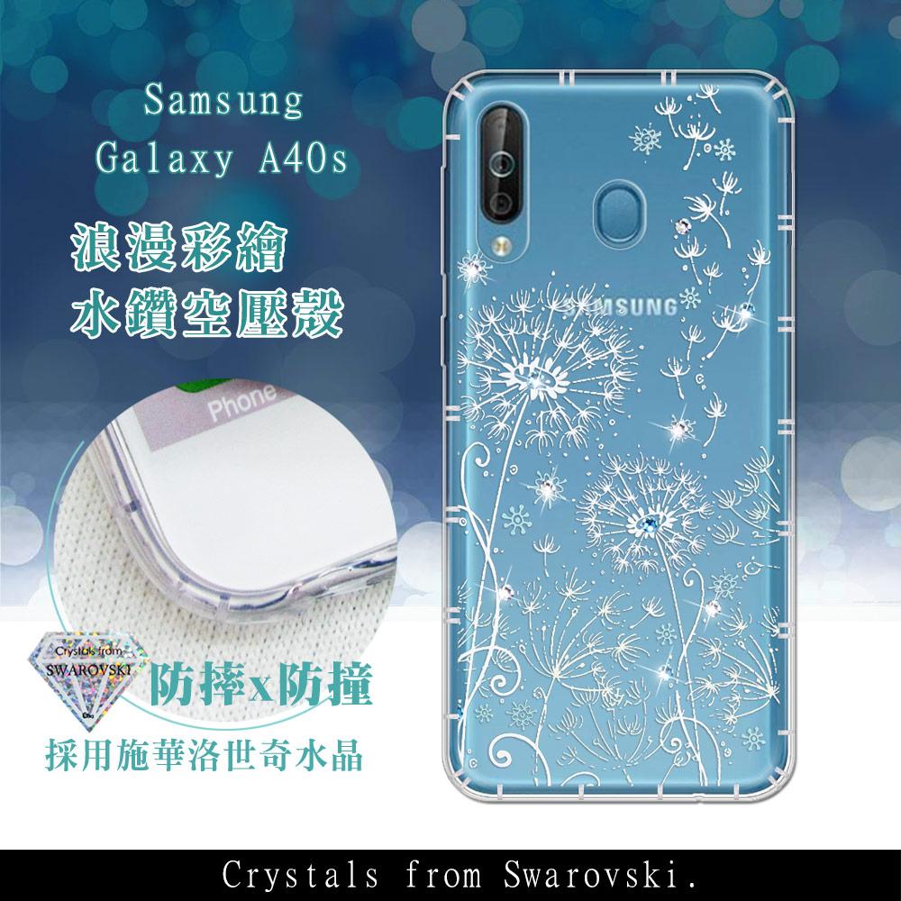 三星 Samsung Galaxy A40s 浪漫彩繪 水鑽空壓氣墊手機殼(風信子)