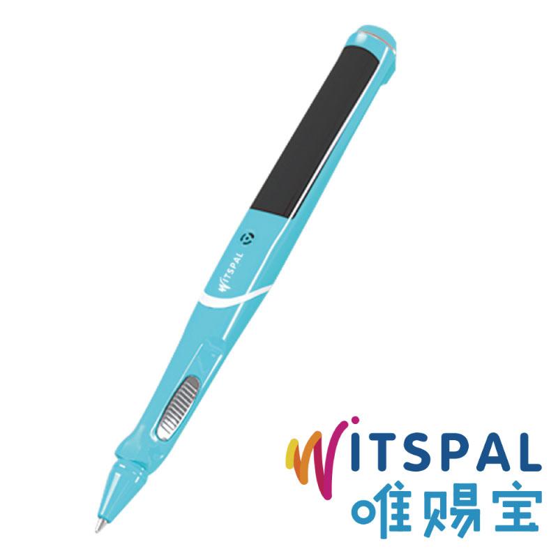 【WITSPAL】唯賜寶智能正姿筆-晴空藍