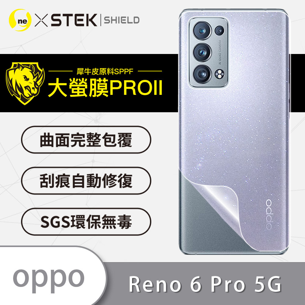 【大螢膜PRO】OPPO Reno6 Pro 手機背面保護膜 閃亮碎鑽款 犀牛皮抗衝擊MIT自動修復防水防塵