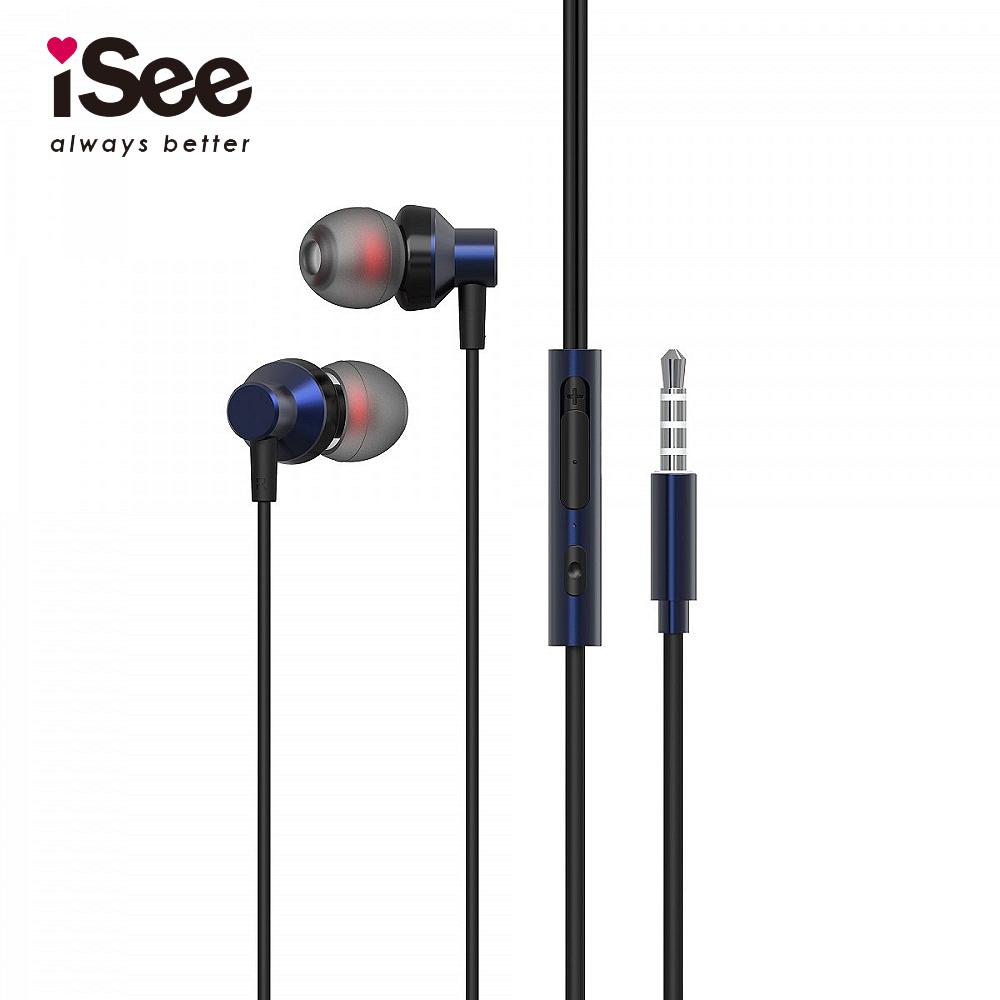 iSee 智慧型手機專用通話及音樂金屬耳麥-嘻哈藍 IS-MHS819B