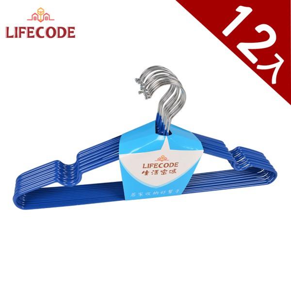 【LIFECODE】浸塑防滑衣架/三角衣架-寶藍(12入)