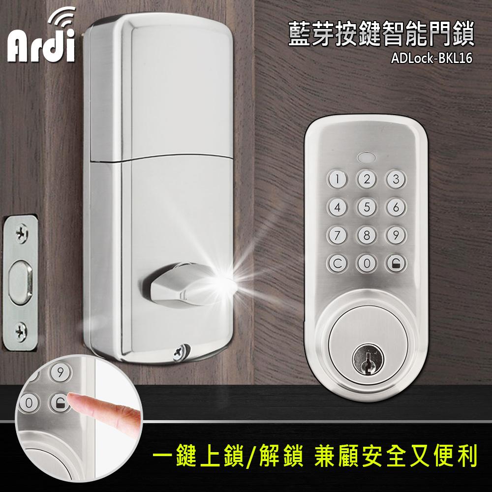【Ardi】藍牙4.0按鍵款智慧門鎖 BKL16