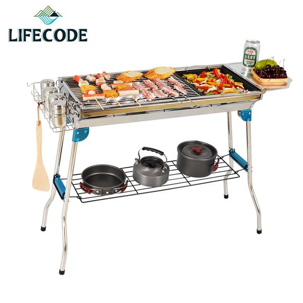 【LIFECODE】精裝版不鏽鋼烤肉架(含烤盤+調料盤+置物架+置物籃)-高70cm