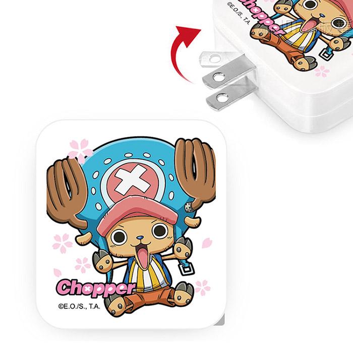 【正版授權】航海王ONE PIECE 3.4A 雙孔旋轉旅充頭-櫻花