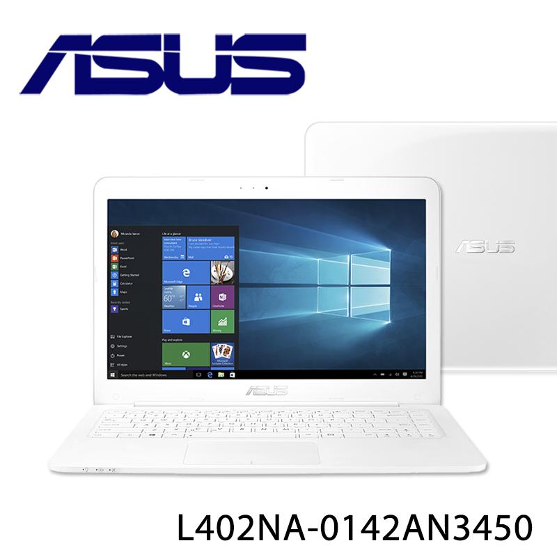 【ASUS華碩】L402NA-0142AN3450 天使白 14吋 筆電-送無線滑鼠+電腦除塵刷(贈品隨機出貨)