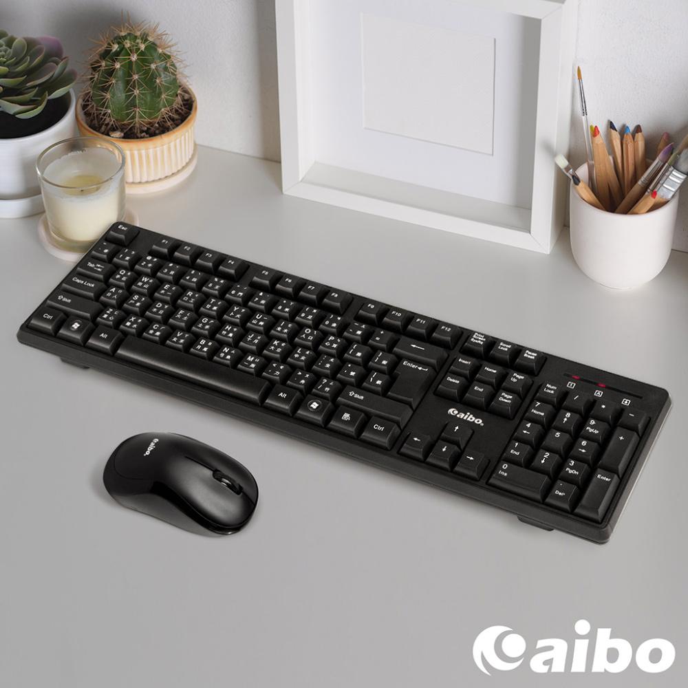 aibo KM13 2.4G 無線鍵盤滑鼠組