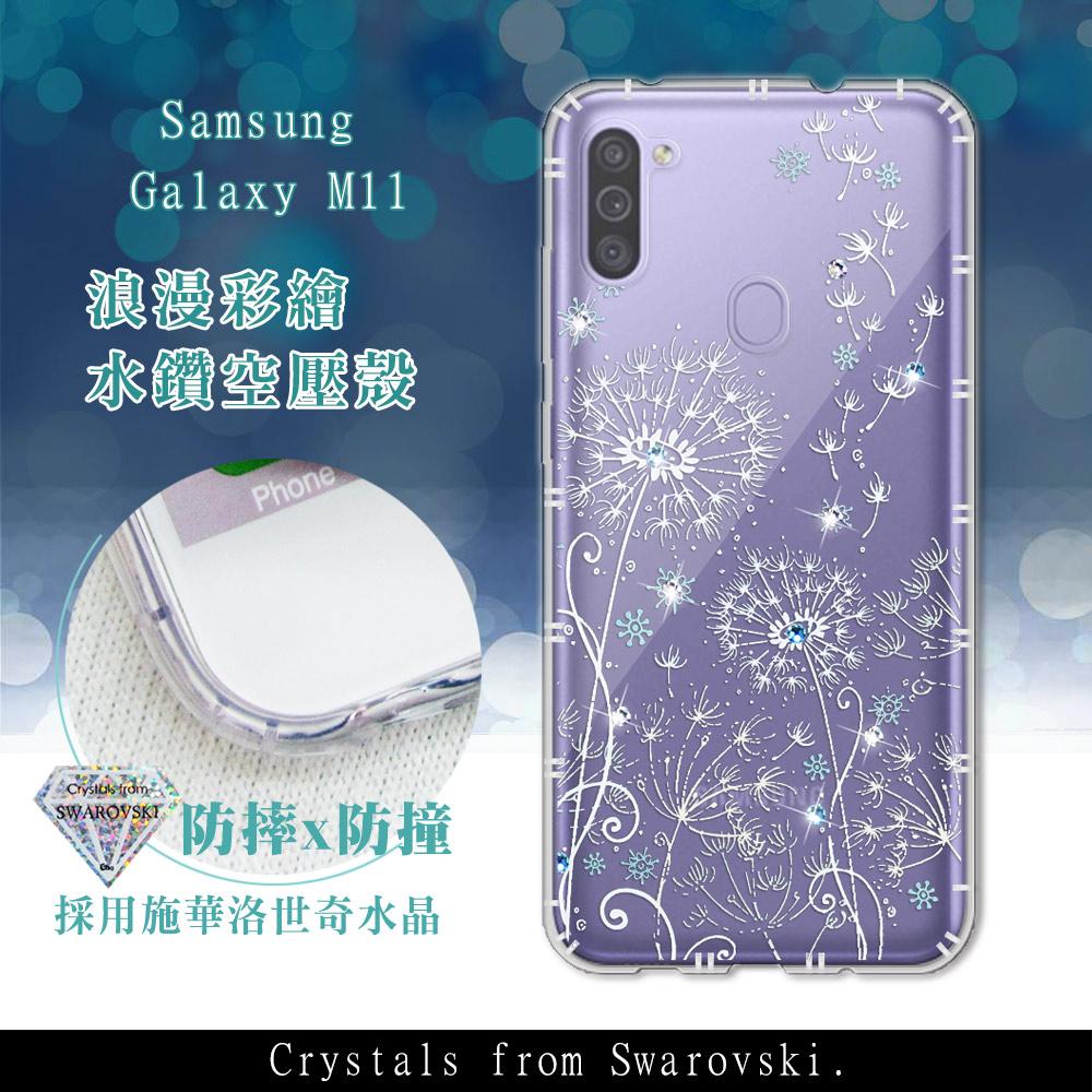 三星 Samsung Galaxy M11 浪漫彩繪 水鑽空壓氣墊手機殼(風信子)