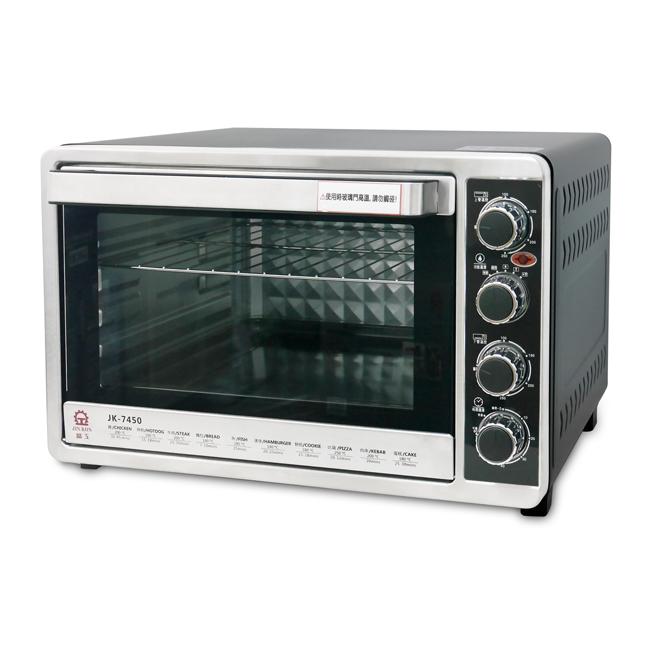 【晶工牌】45L雙溫控不鏽鋼旋風烤箱 JK-7450