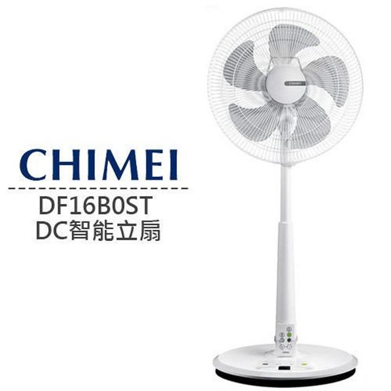 【CHIMEI 奇美】 DF-16B0ST 16吋微電腦立扇 5葉片