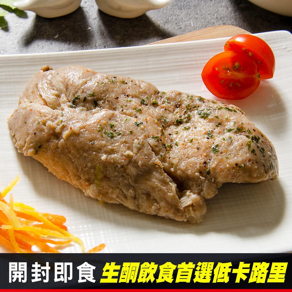 【鮮綠生活】新疆孜然雞胸肉(150G/包 ,共8包)