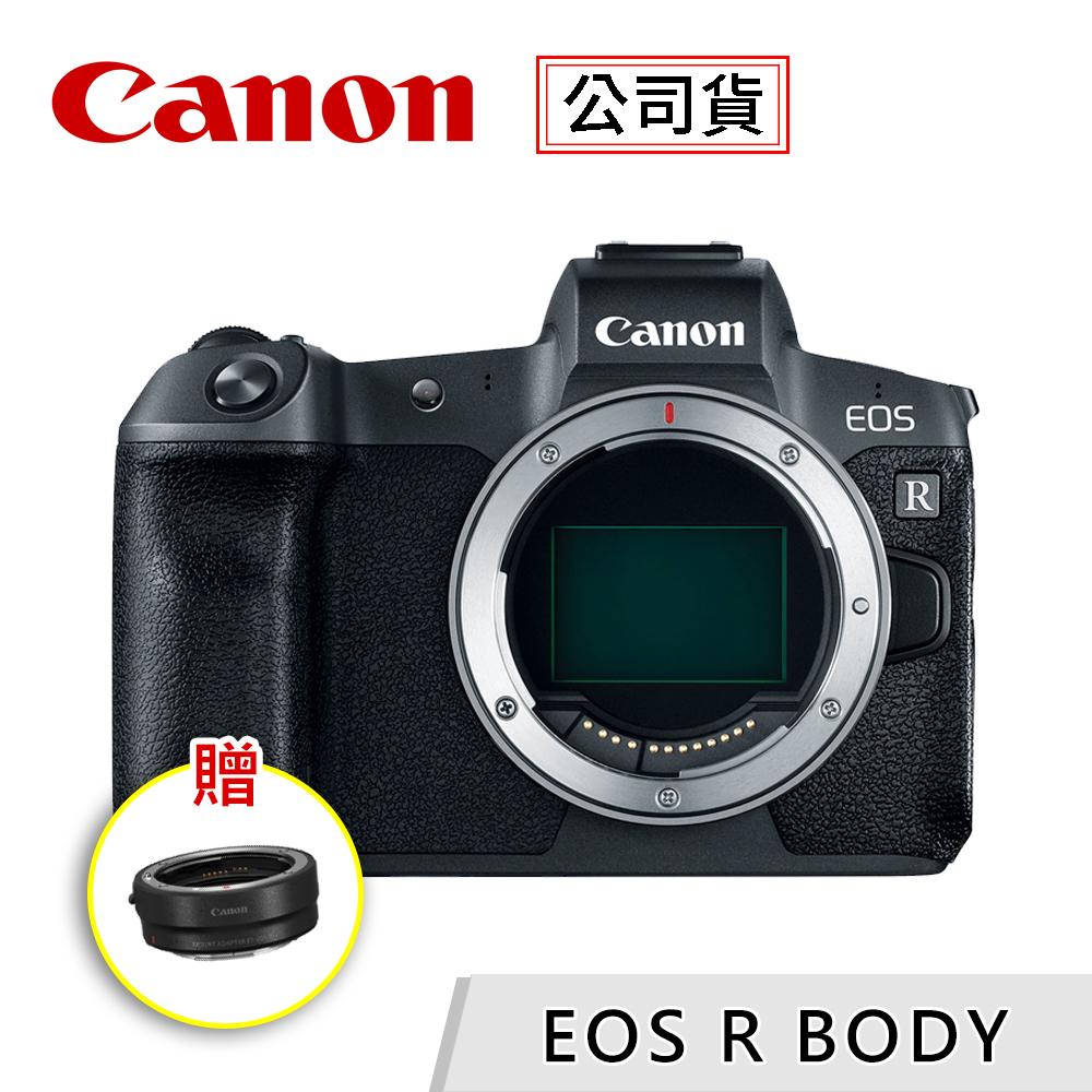 【好禮贈】Canon EOS R Body 單機身 單眼相機 公司貨