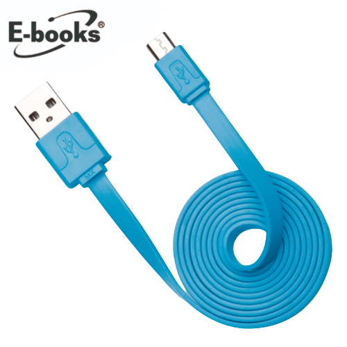 E-books X10 Micro USB 彩色充電傳輸扁線1m-藍