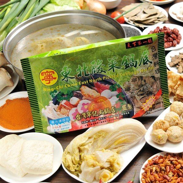 《寧記》東北酸菜鍋底(葷)(1000g/份,共2份)