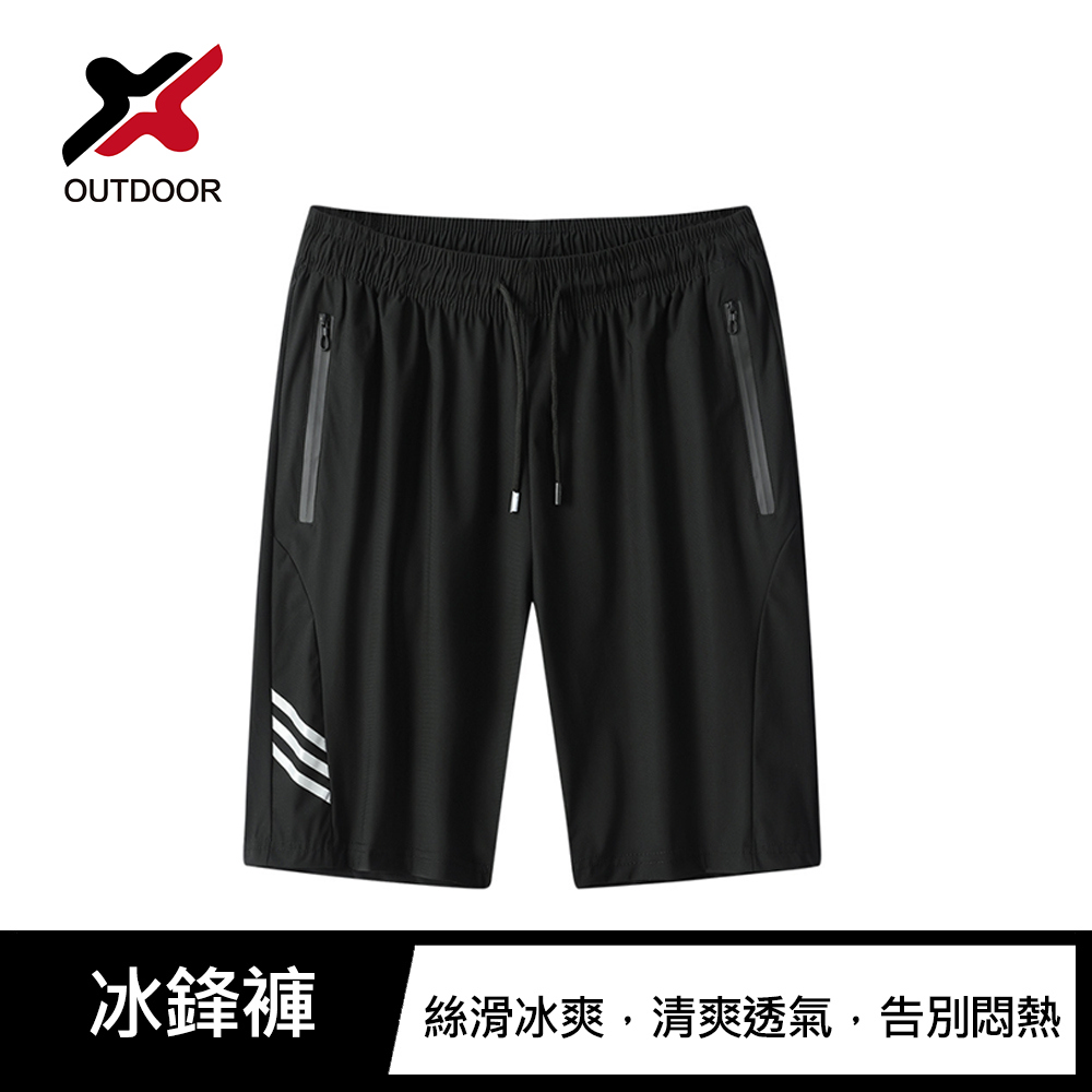 X outdoor 冰鋒褲(4XL)