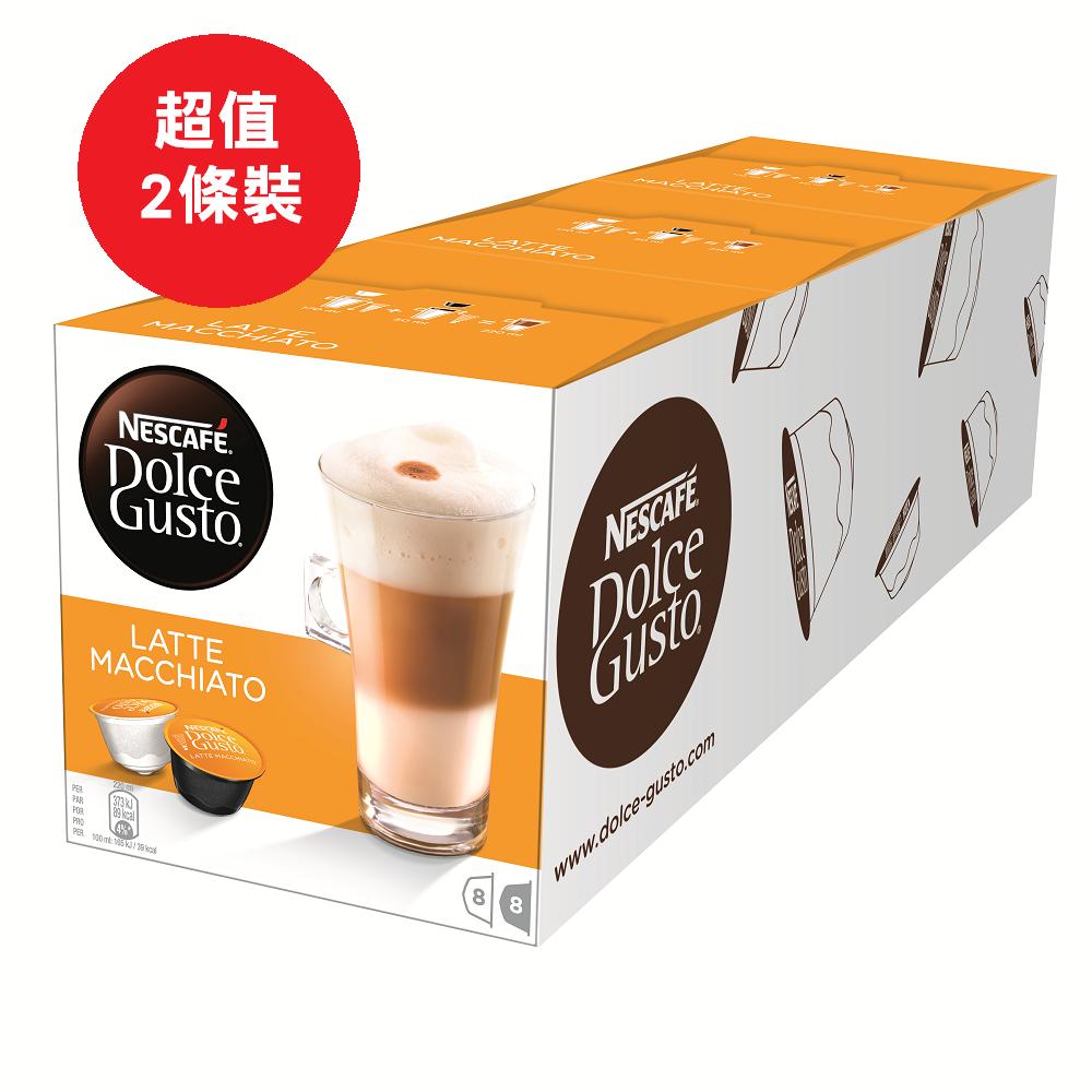 【雀巢 Nestle】雀巢咖啡 DOLCE GUSTO 拿鐵咖啡膠囊(16顆/盒,共3盒)