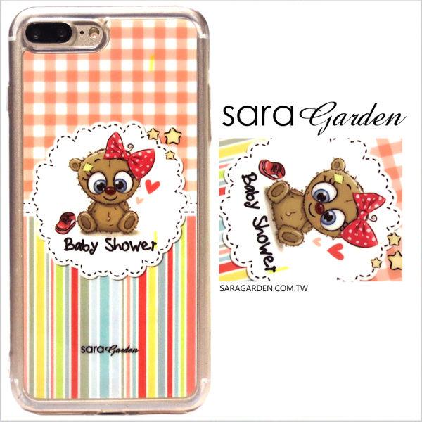 【Sara Garden】客製化 軟殼 蘋果 iPhone7 iphone8 i7 i8 4.7吋 手機殼 保護套 全包邊 掛繩孔 可愛小熊寶貝