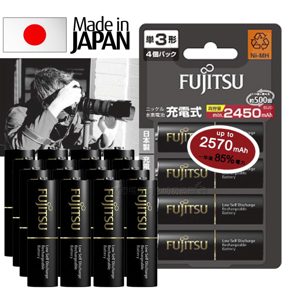 日本富士通 Fujitsu 低自放電3號2450mAh鎳氫充電電池 HR-3UTHC (3號16入)送電池盒