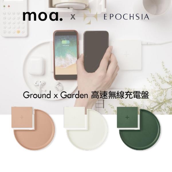 MOA x EPOCHSIA 韓國無人島精靈花園 無線充電盤 綻粉