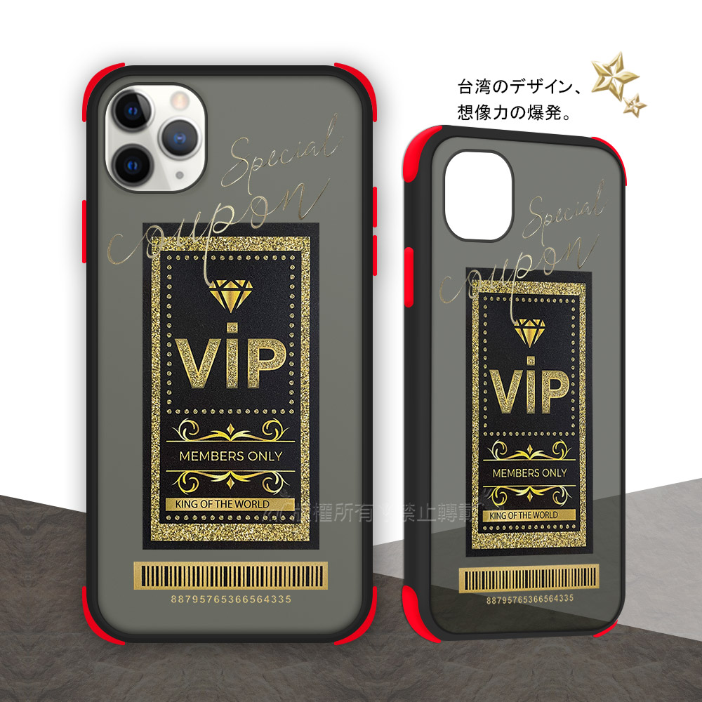 Taiwan設計創意 iPhone 11 Pro Max 6.5吋 耐衝擊防摔保護手機殼(鑽石VIP)