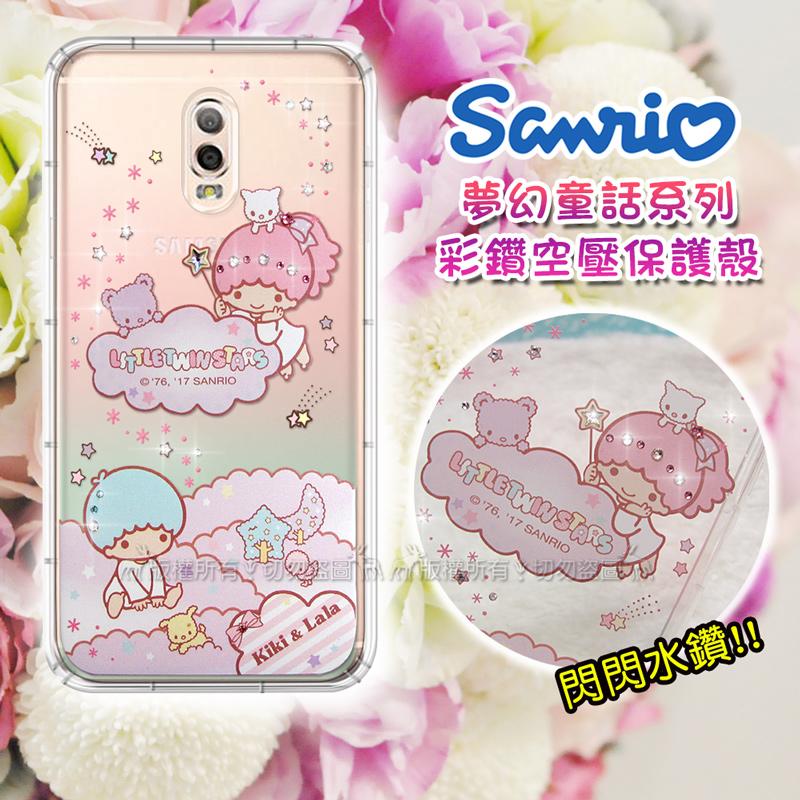 三麗鷗授權 雙子星仙子 KiKiLaLa Samsung Galaxy J7+ C710 夢幻童話 彩鑽氣墊保護殼(雙子雲朵)
