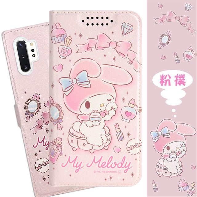【美樂蒂】三星 Samsung Galaxy Note10+ (6.8吋) 甜心系列彩繪可站立皮套(粉撲款)