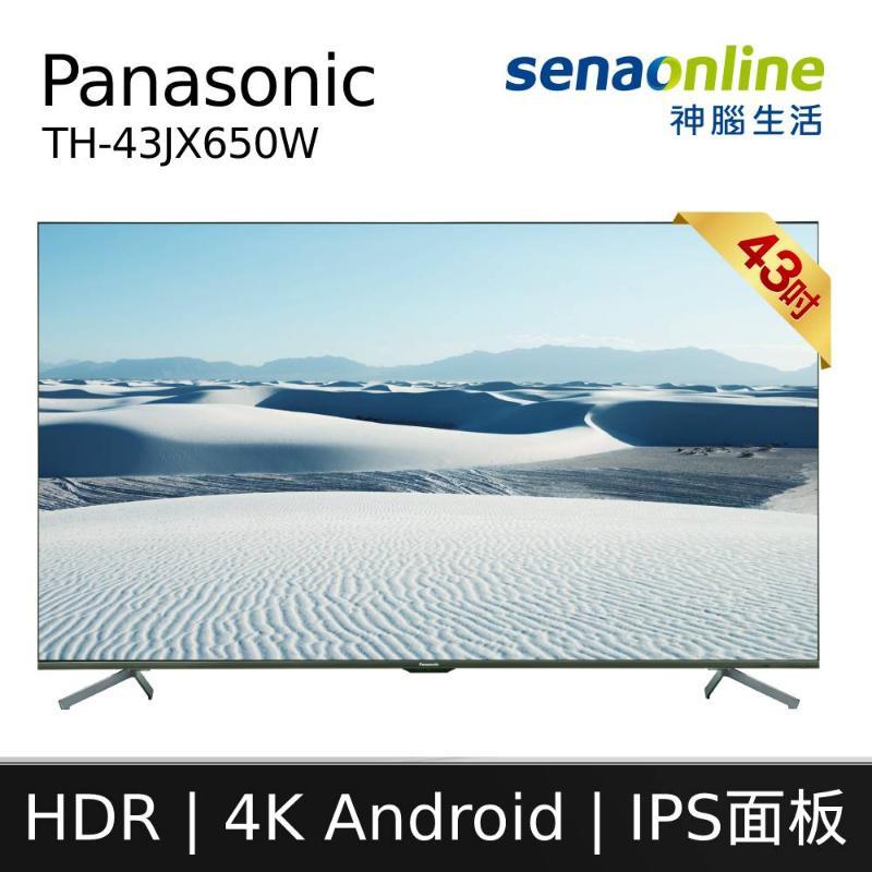 Panasonic 43型 4K Android液晶顯示器 TH-43JX650W