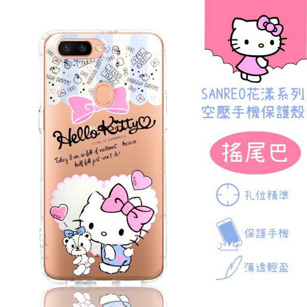【Hello Kitty】OPPO R11s 花漾系列 氣墊空壓手機殼(搖尾巴)