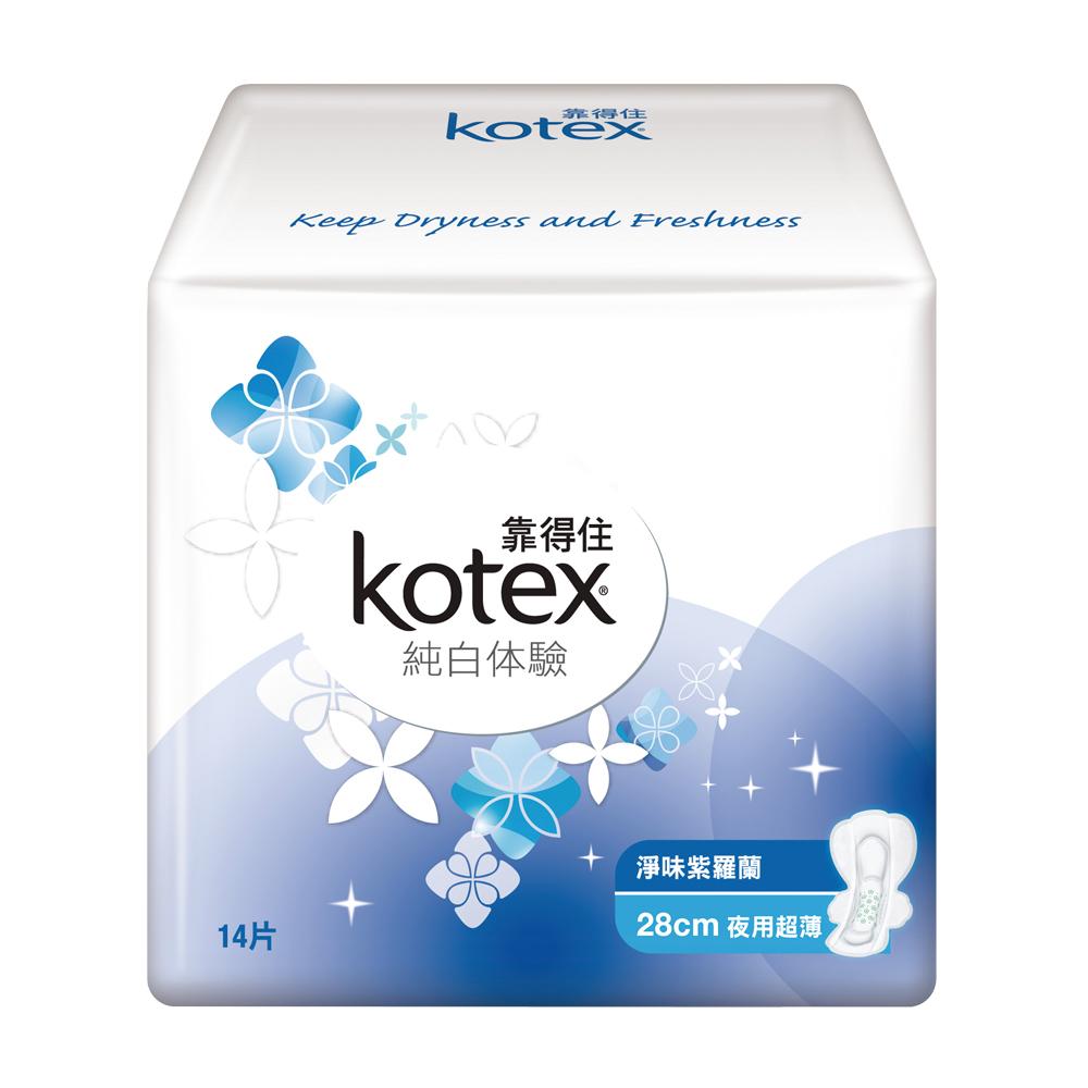 《靠得住》純白體驗淨味紫羅蘭夜用超薄衛生棉28cm(14片x8包/組)