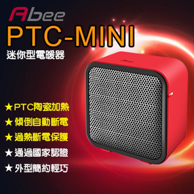 【快譯通Abee】快暖型迷你陶瓷電暖器(紅色) PTC-MINI