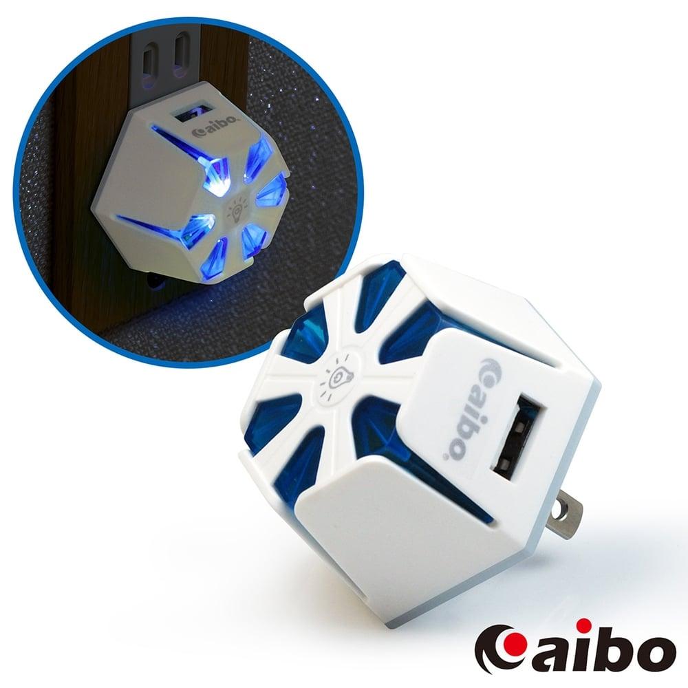aibo AC202 二合一功能 雙USB充電器+LED觸控小夜燈-藍光