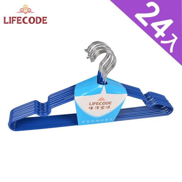 【LIFECODE】浸塑防滑衣架/三角衣架-寶藍(24入)