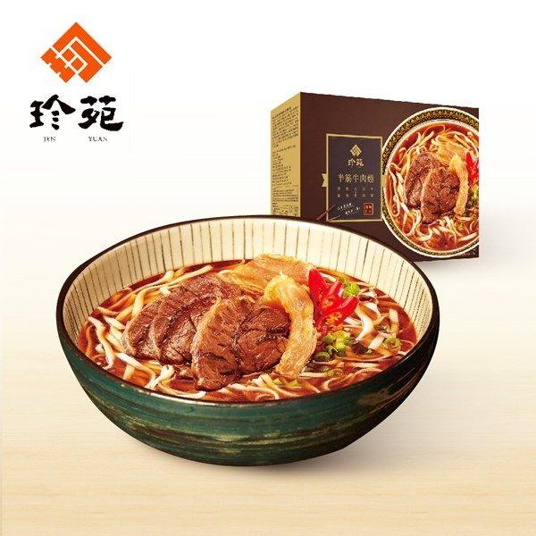 《珍苑》紅燒半筋牛肉麵(冷凍)(610g/份,共2份)