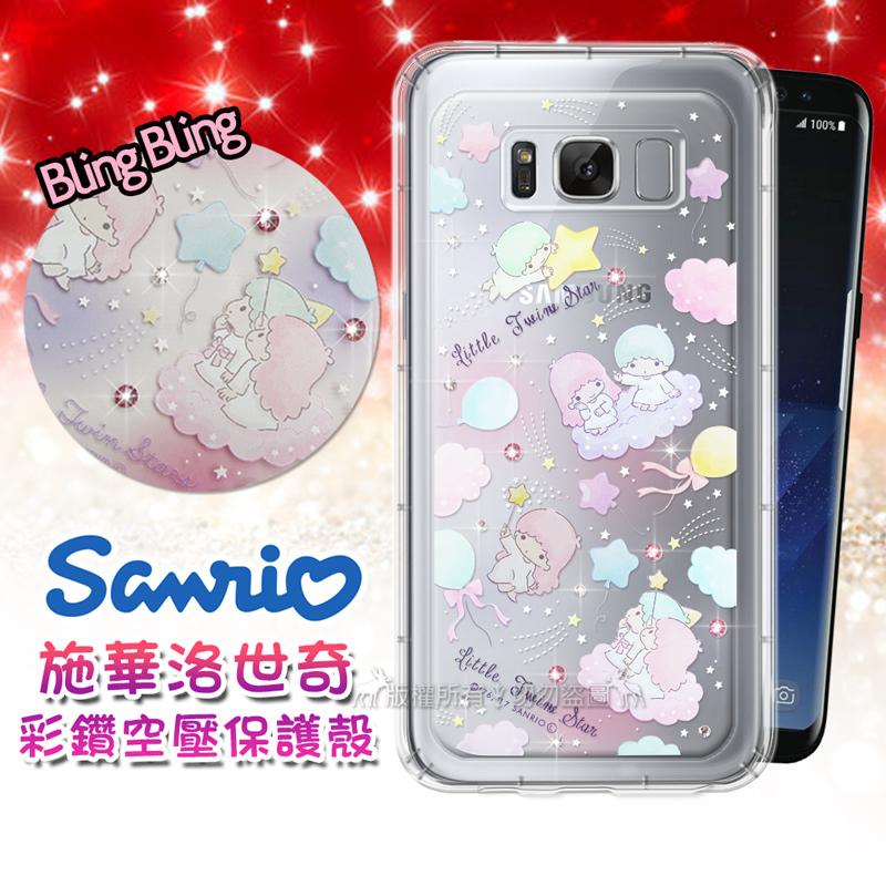 三麗鷗授權 雙子星仙子 KiKiLaLa 三星 Galaxy S8 5.8吋 施華洛世奇 彩鑽氣墊保護殼(氣球)