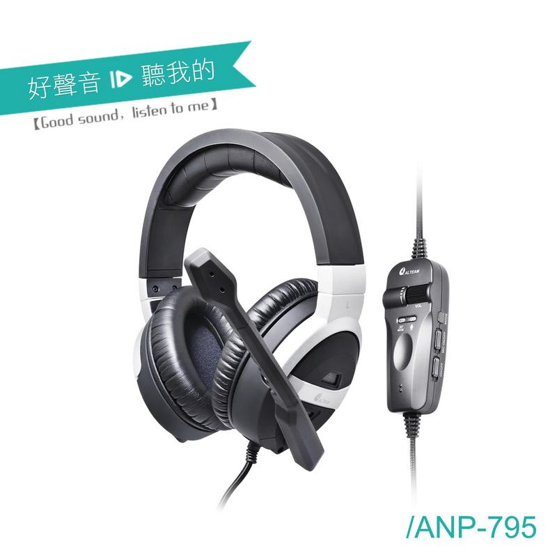 ALTEAM 我聽 ANP-795 旗艦級降噪電競耳麥