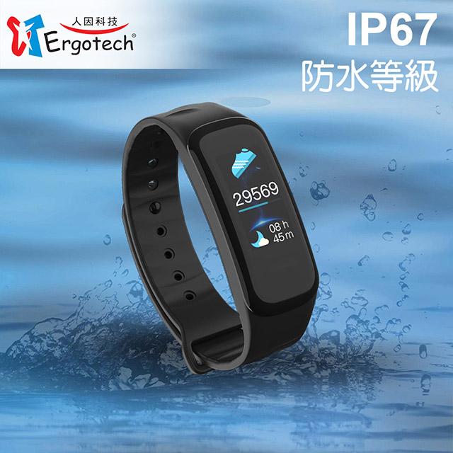 人因科技ERGOLINK心律智慧監測防水運動手環(IP67防水版)