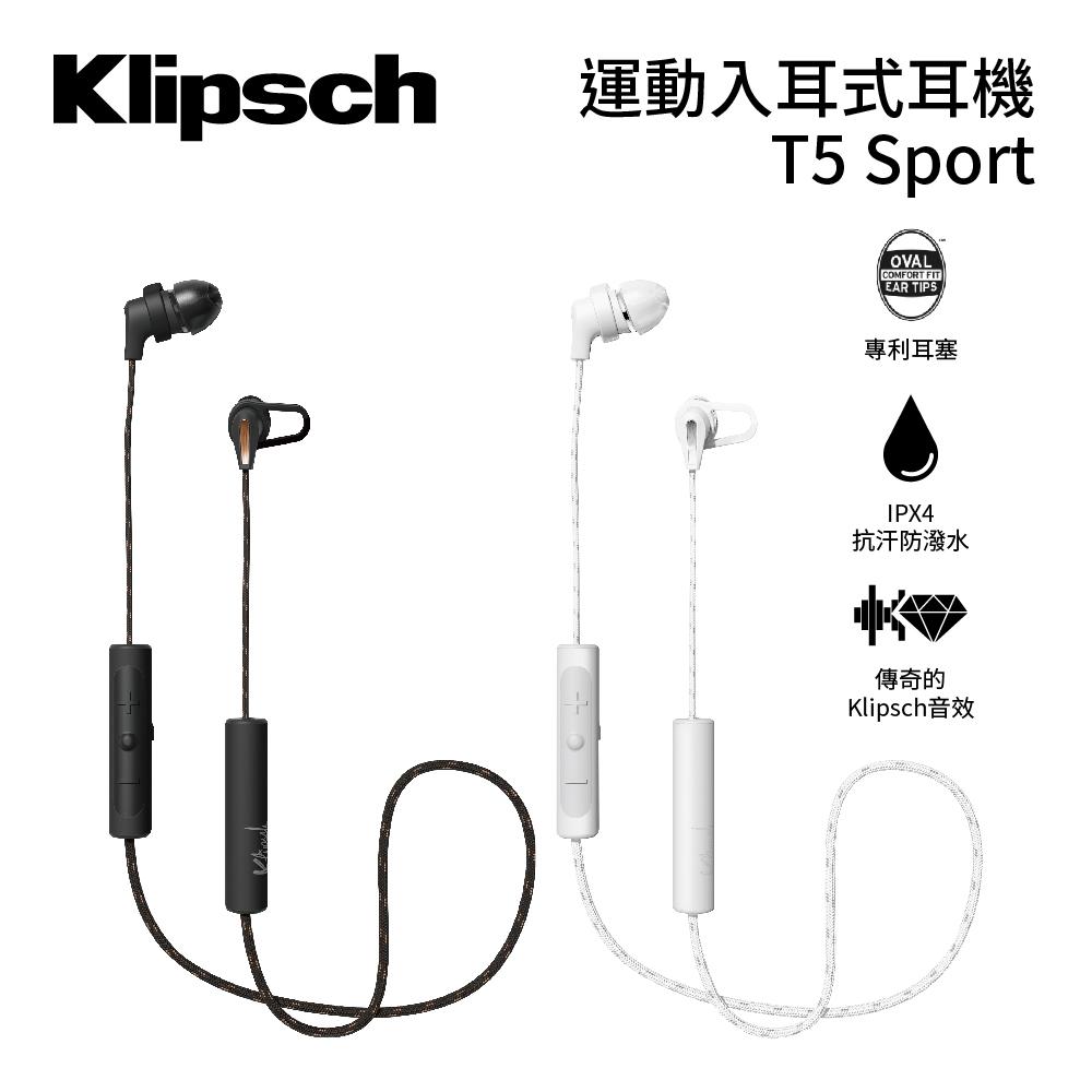 【Klipsch 古力奇】 運動型 頸掛入耳式耳機 T5-SPORT 黑色