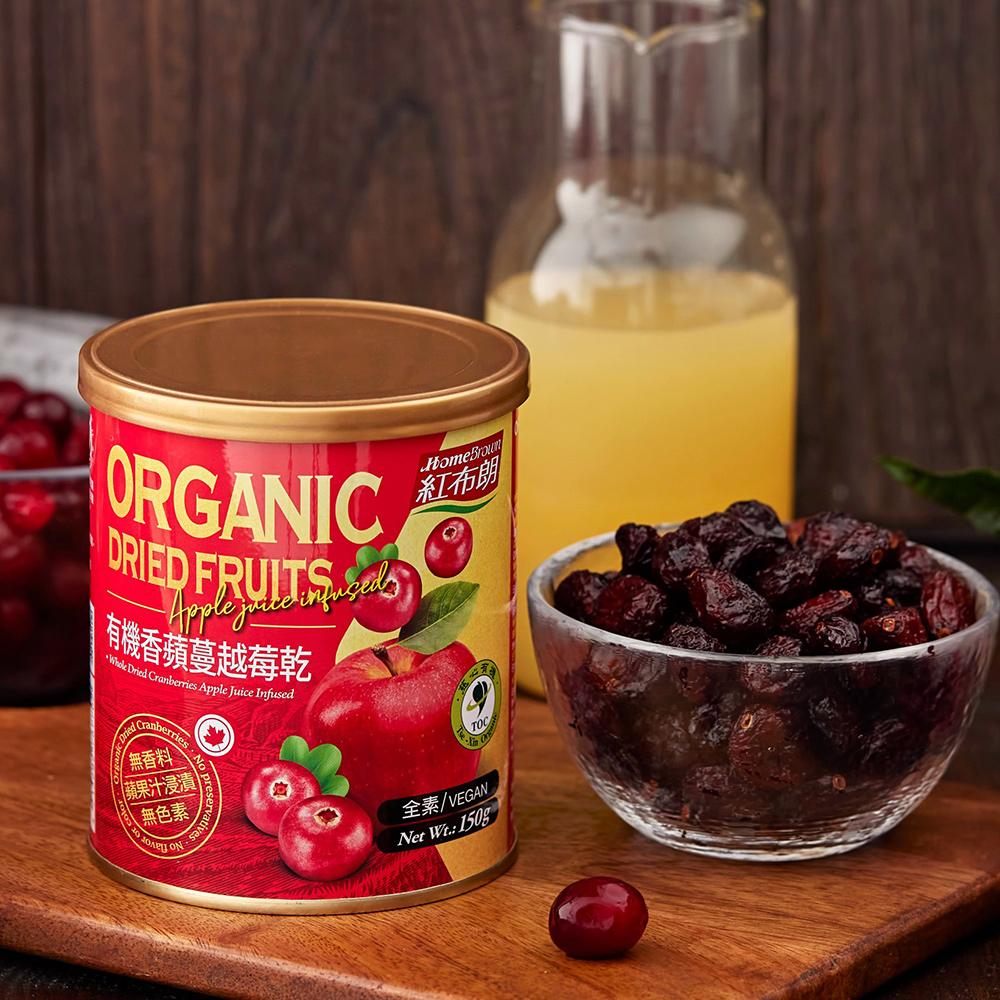 【紅布朗】有機香蘋蔓越莓乾 150gX3罐