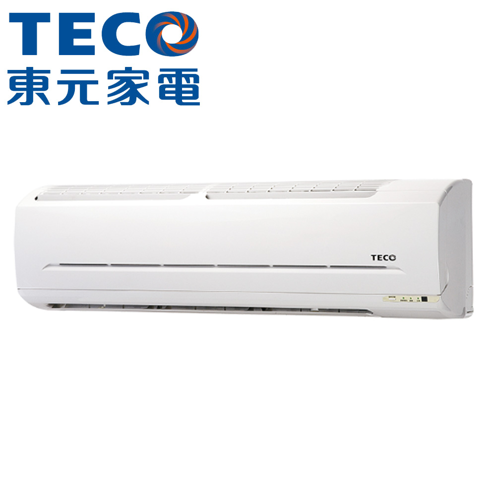 【TECO東元】11-13坪定頻單冷分離式冷氣MA/MS-GS90FC