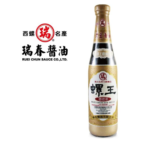 《瑞春》螺王壺底油(純素)(十二瓶入/箱)