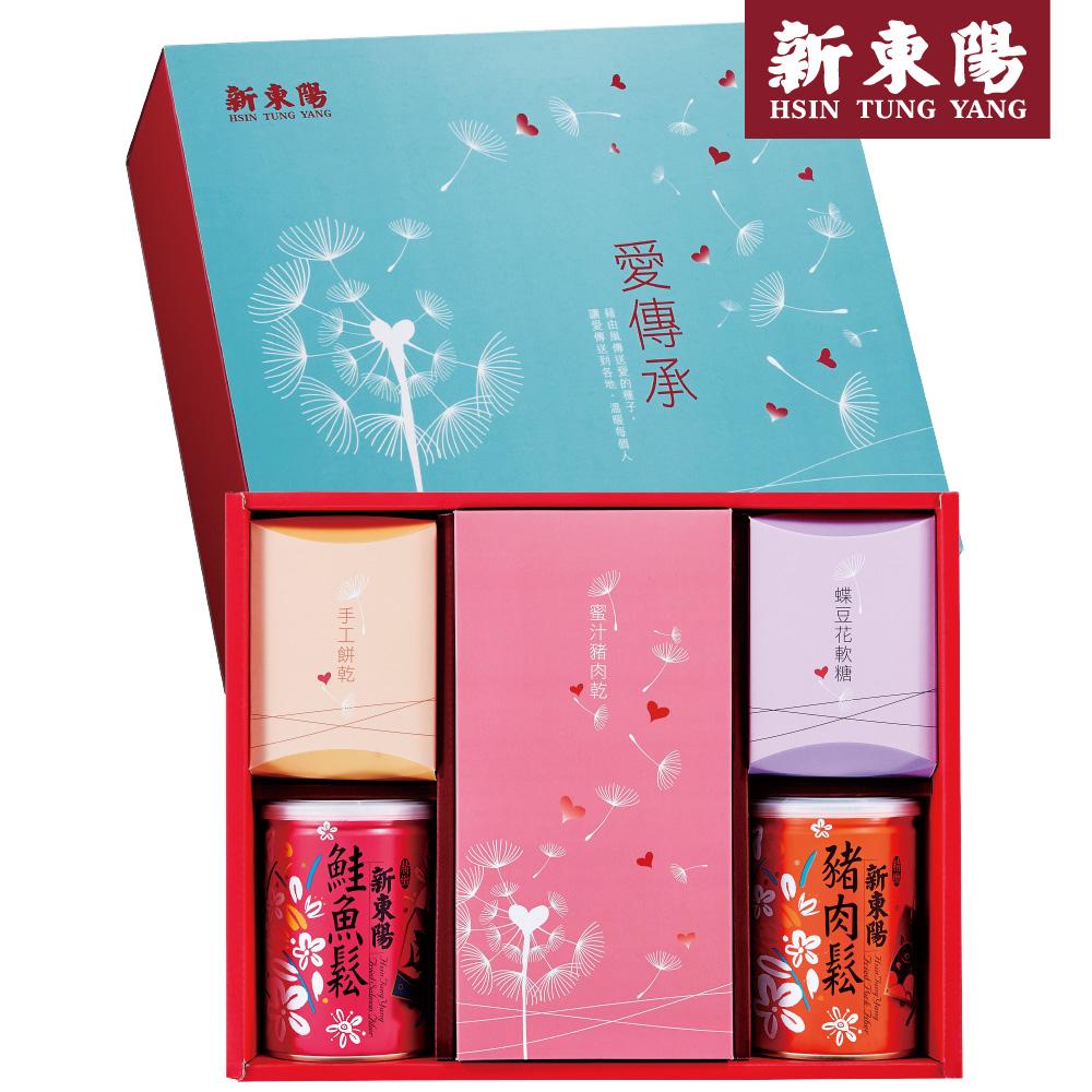 預購【新東陽】愛.傳承禮盒(公益款),免運(1/11-1/25出貨)