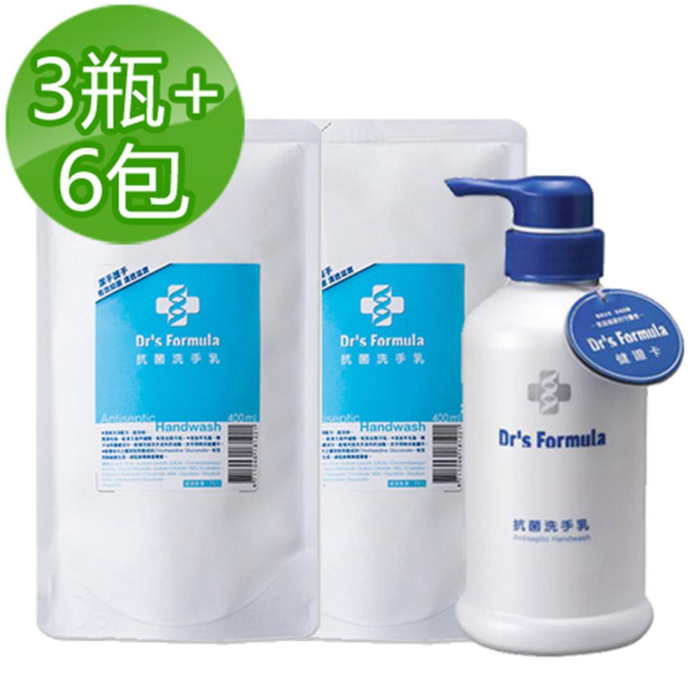 《台塑生醫》Dr's Formula抗菌洗手乳9件組(400ml*3瓶+400ml*6包)
