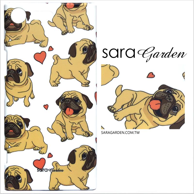 【Sara Garden】客製化 手機殼 SONY XA2 Ultra 愛心巴哥 手工 保護殼 硬殼