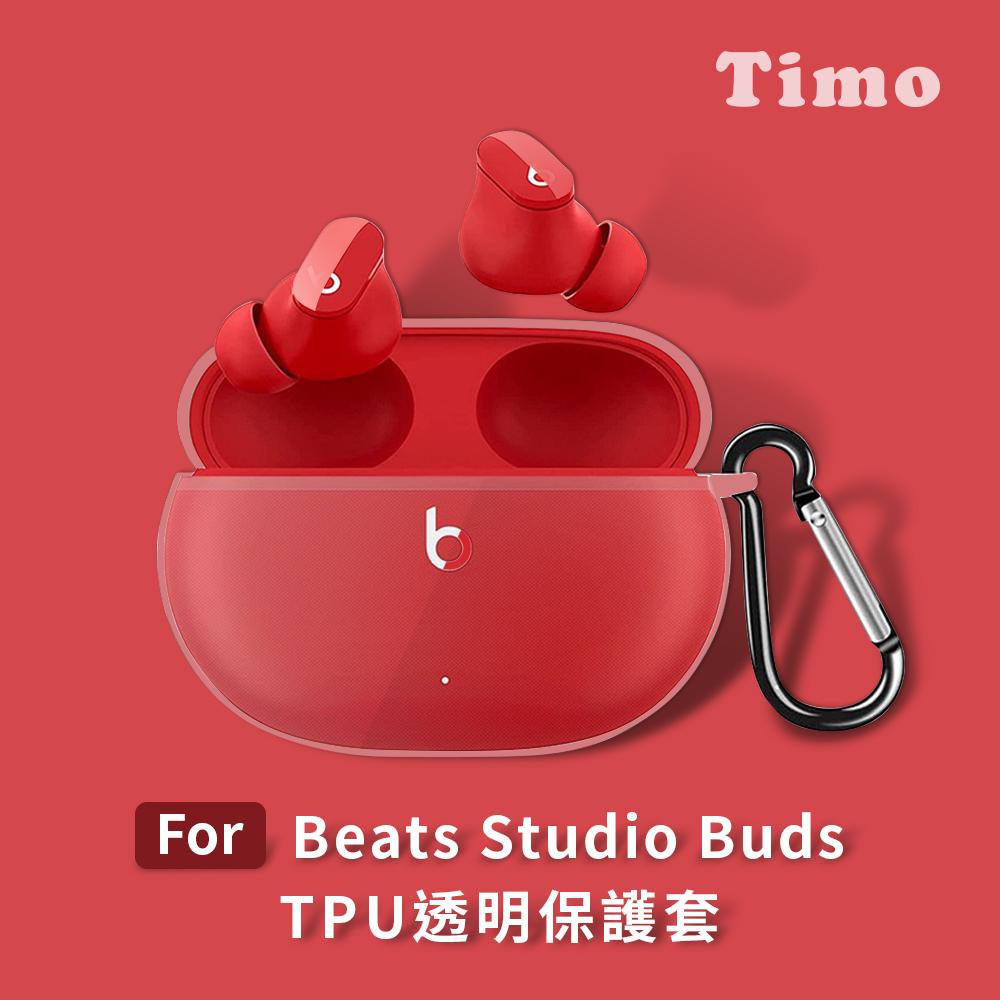 Beats Studio Buds 藍牙耳機專用 TPU透明保護套(附扣環)