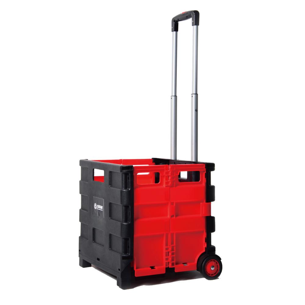 【立可收】摺疊魔方收納車 鋁製拉桿 購物車 PU耐磨滾輪 耐重35公斤(黑黃)