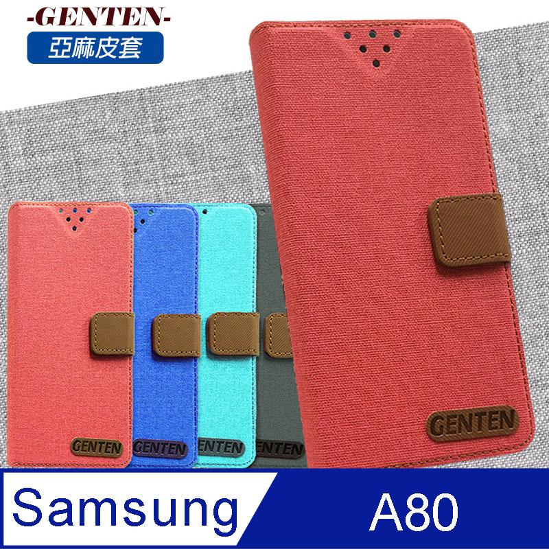 亞麻系列 Samsung Galaxy A80 插卡立架磁力手機皮套(藍色)