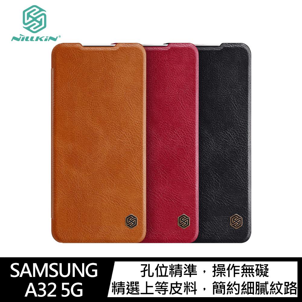 NILLKIN SAMSUNG Galaxy A32 5G 秦系列皮套(棕色)
