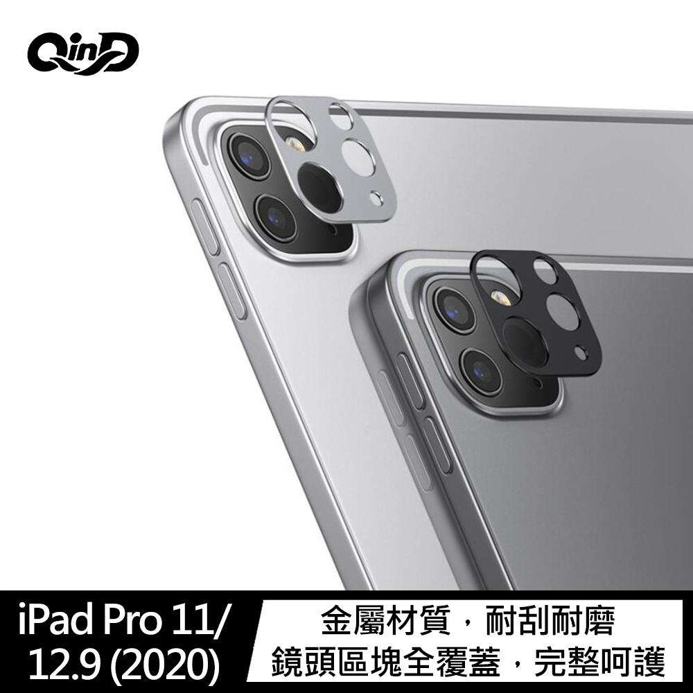 QinD Apple iPad Pro 11/12.9 (2020) 鋁合金鏡頭保護貼(黑色)
