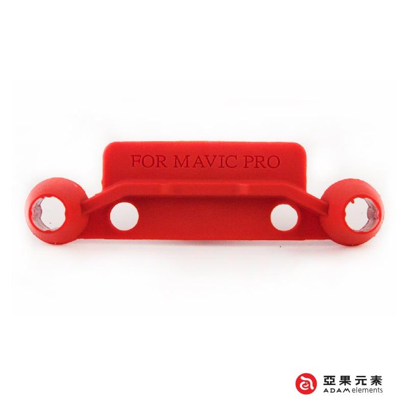 【亞果元素】FLEET 系列 RCP01M DJI Mavic Pro 空拍機遙控器專用遙桿保護套 紅