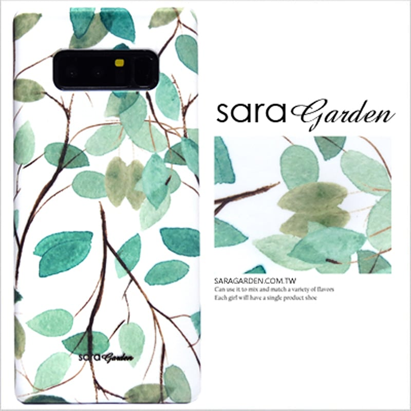 【Sara Garden】客製化 手機殼 三星 Note8 Samsung 手繪水彩葉子 保護殼 硬殼