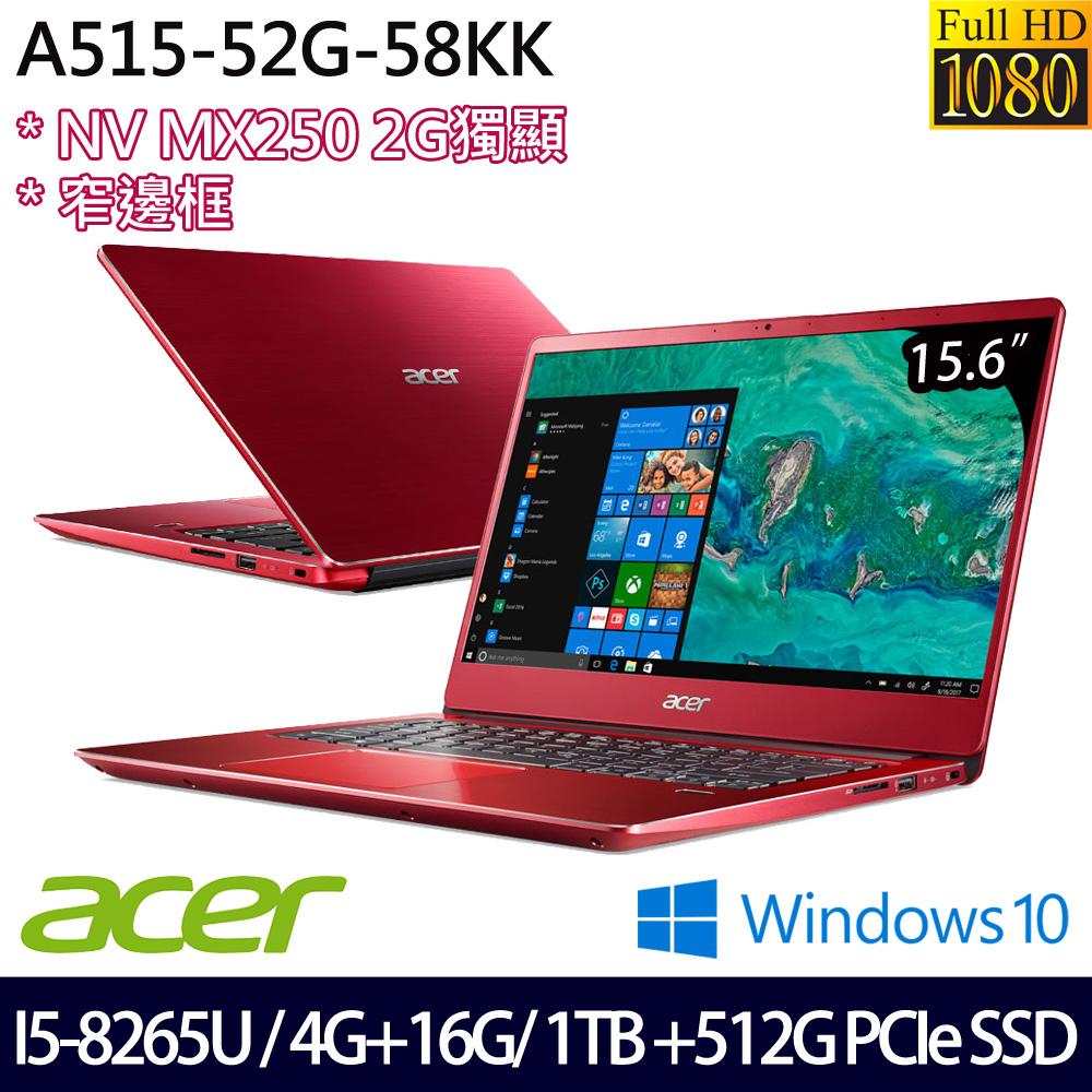 【全面升級】《Acer 宏碁》A515-52G-58KK(15.6吋FHD/i5-8265U/4G+16G/1T+512G PCIeSSD/MX250/兩年保)
